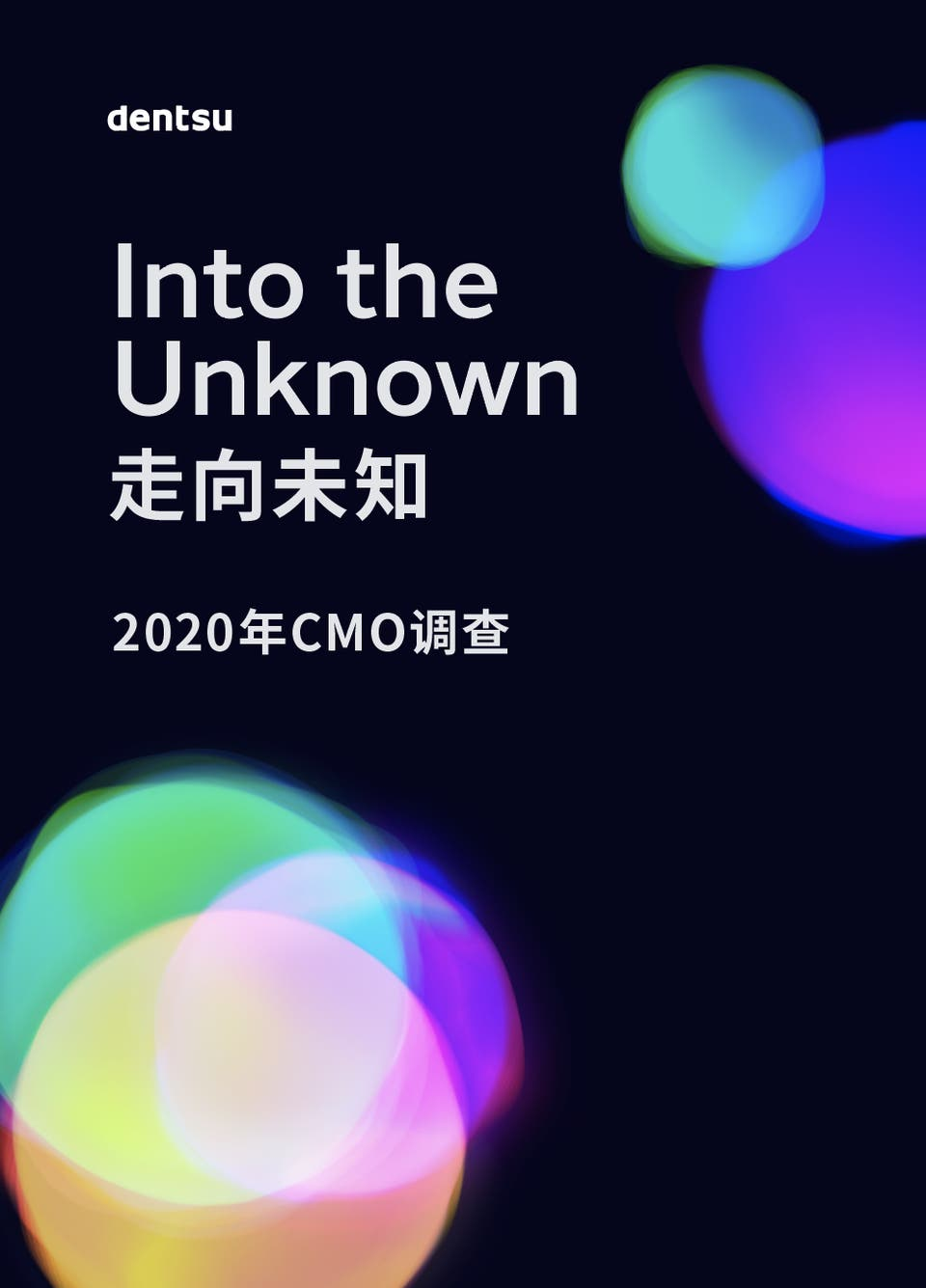 Into the