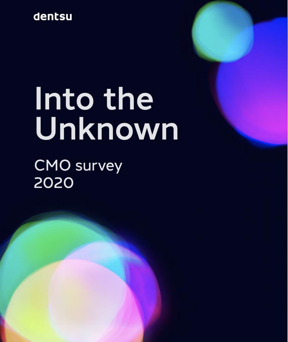 CMO 2020