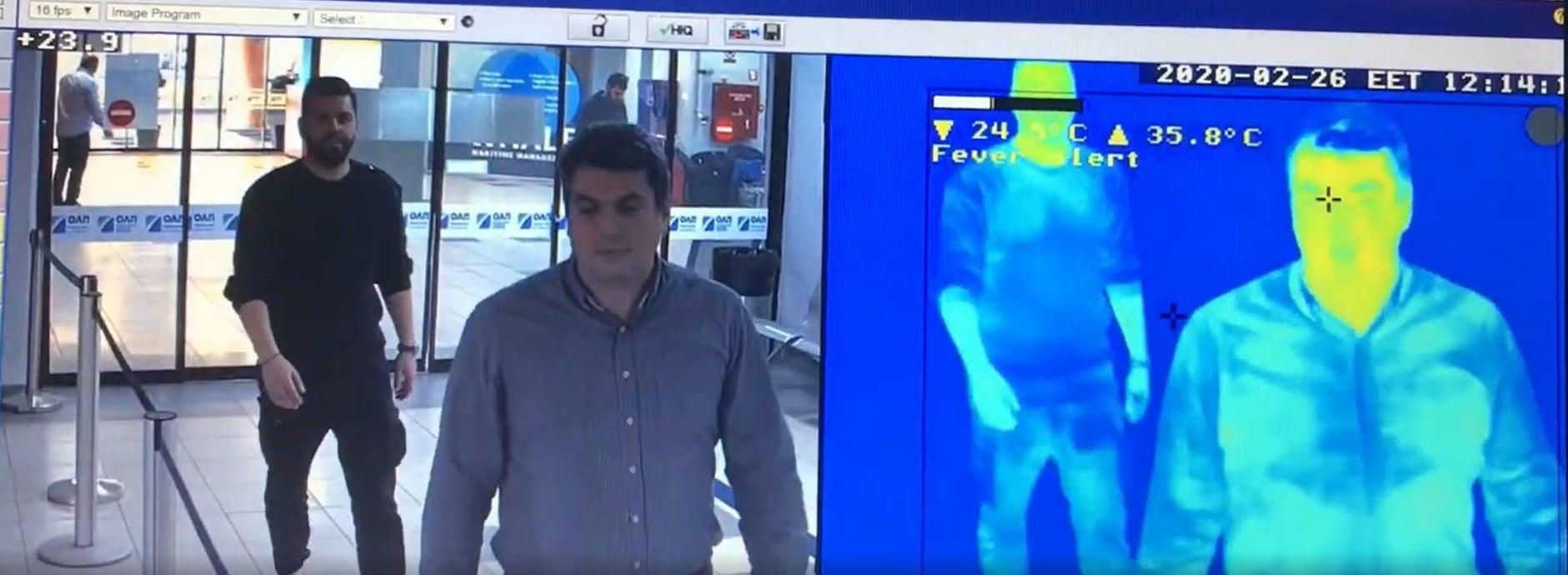 Mobotix Dual sensor camera with thermal and optical sensor