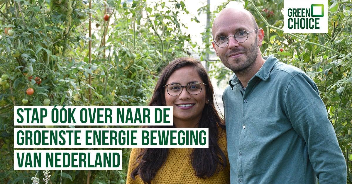 Stap ook over naar de groenste energiebeweging van Nederlands image Greenchoice