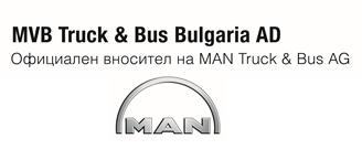 MVB Truck & Bus Bulgaria logo