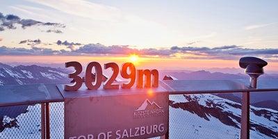 Top-of-salzburg © Kitzsteinhorn