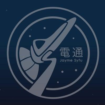 Dentsu Jayme Syfu logo