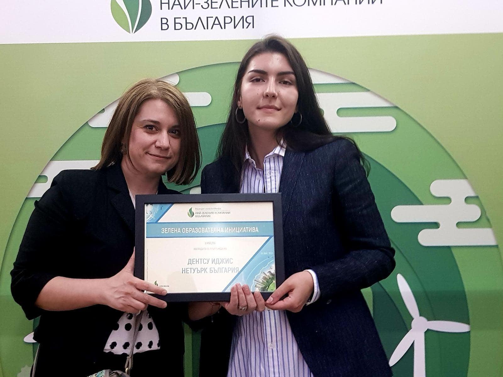 Rumiana Yakimova and Ivana Popova from dentsu Bulgaria received the award for Best Educational Campaign in Bulgaria in B2B Media Awards.