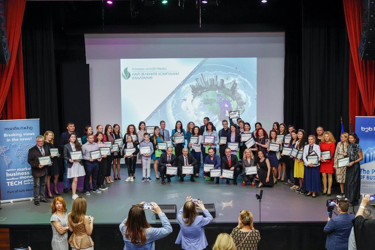 B2B media Awards were held in 14th of May in 2021 in Sofia, Bulgaria.