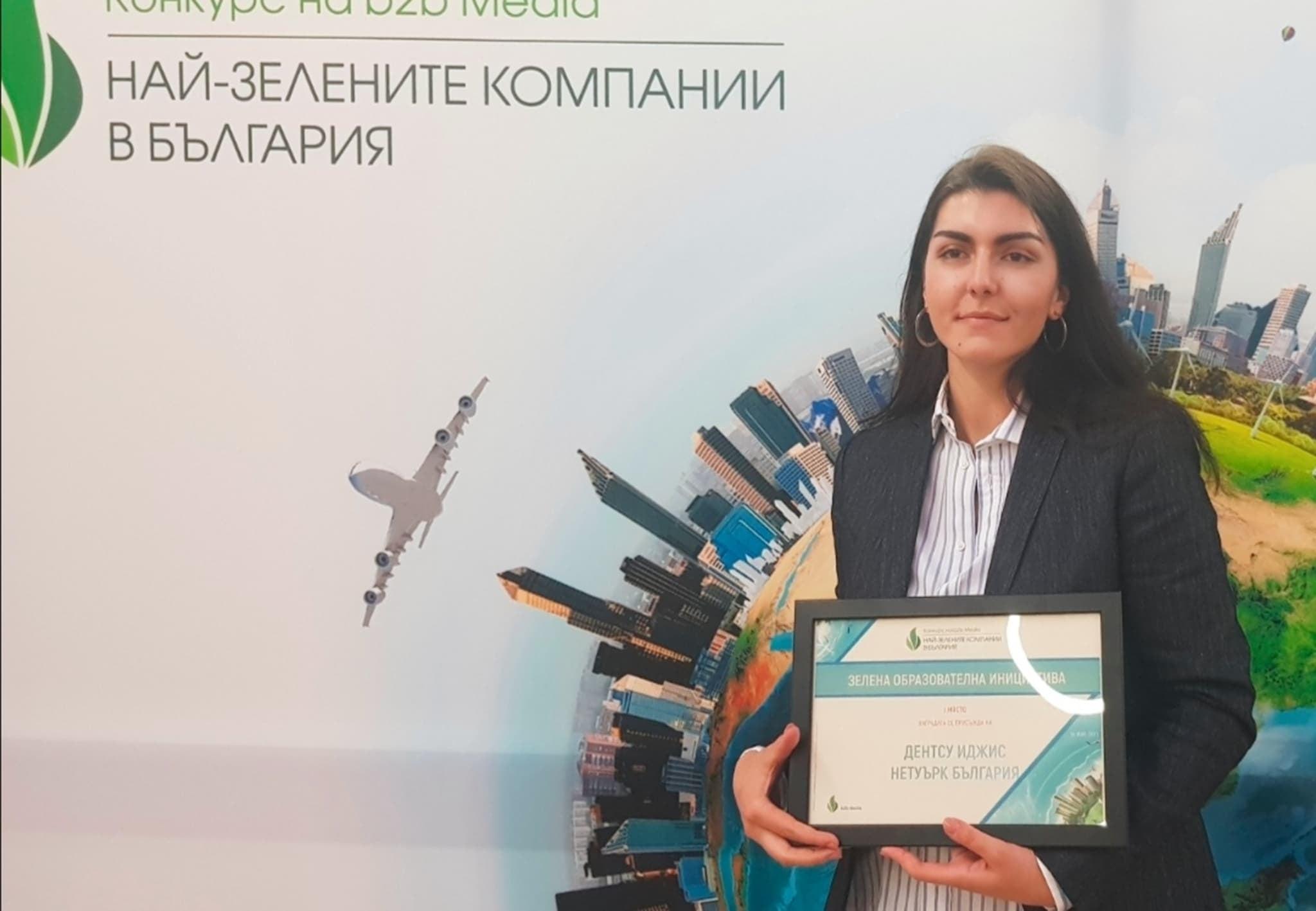 Ivana Popova from dentsu Bulgaria receiving the B2B Media Award for the Best Educational Campaign