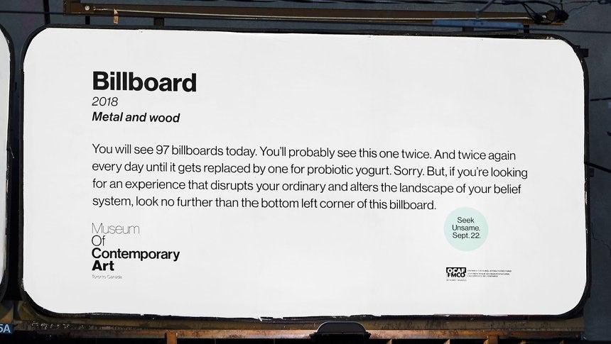 MOCA billboard example