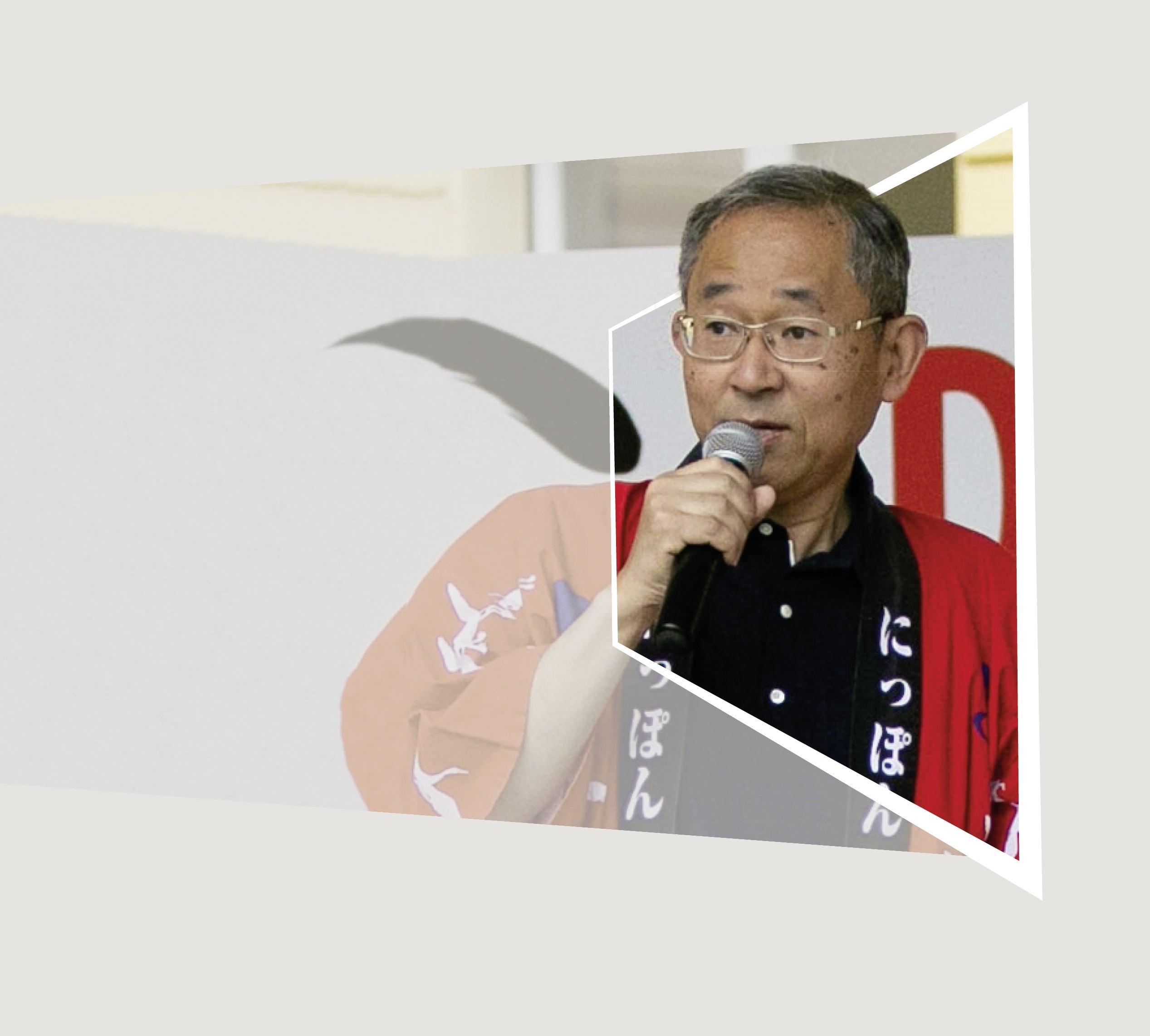 Nj. eksc. g. Masaharu Yoshida