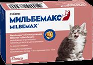 Мильбемакс для котят и маленьких кошек