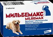Мильбемакс для крупных собак