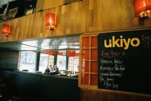 Ukiyo Bar