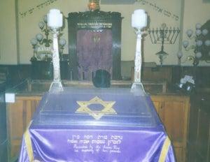 Irish Jewish Museum