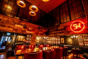 Sandyford House Bar & Restaurant