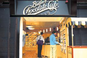 Butlers Chocolate Café - Nassau Street