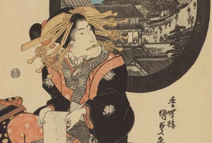 Edo in Colour: Prints from Japan's Metropolis