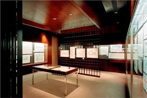 The Irish Architectural Archive