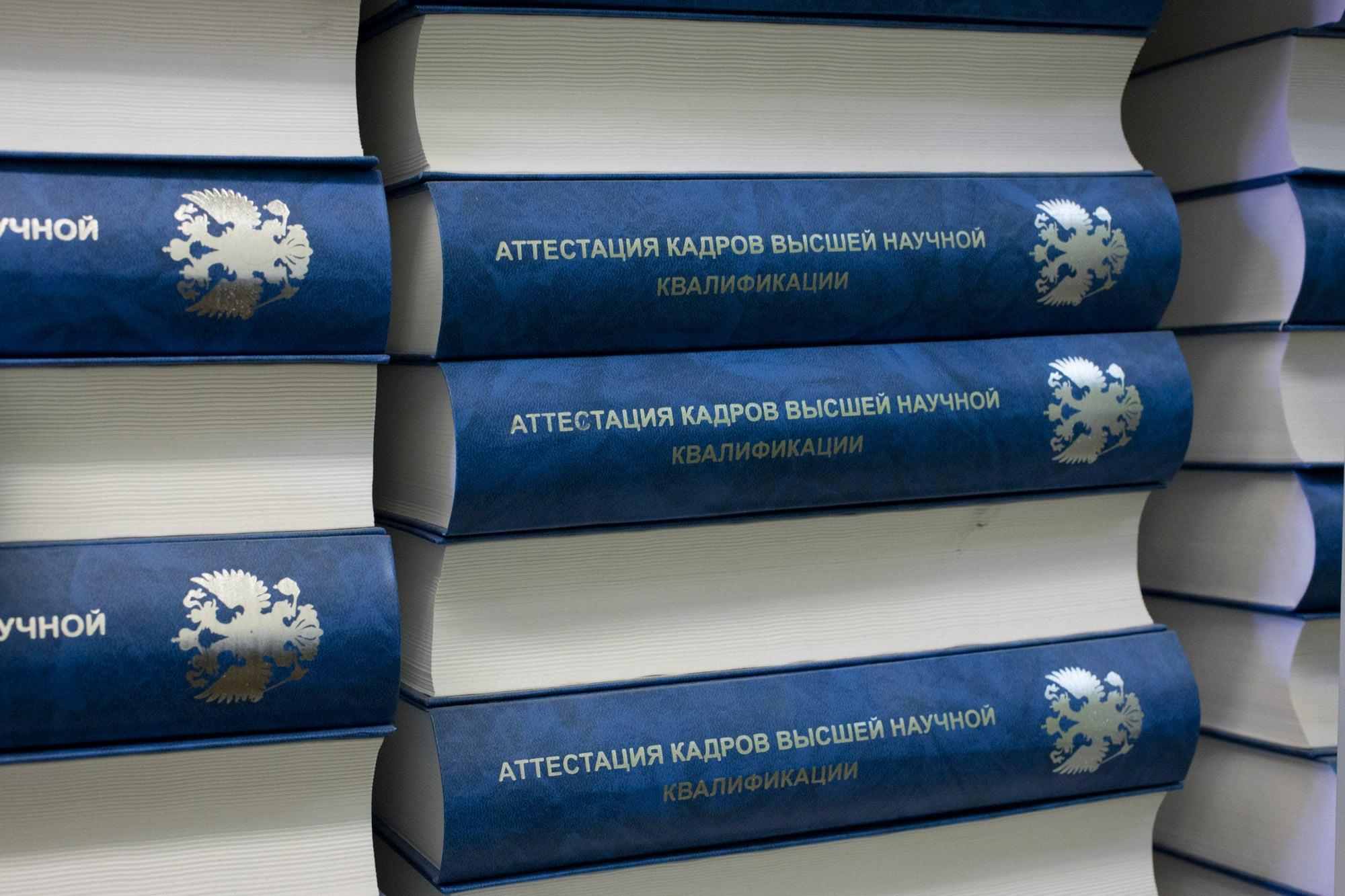 Издательство СПбГЭУ решает современные задачи при помощи ЦПМ  Konica Minolta
