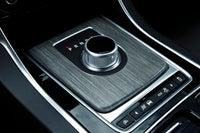 Jaguar XF gear switch