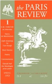 The Paris Review - first issue
