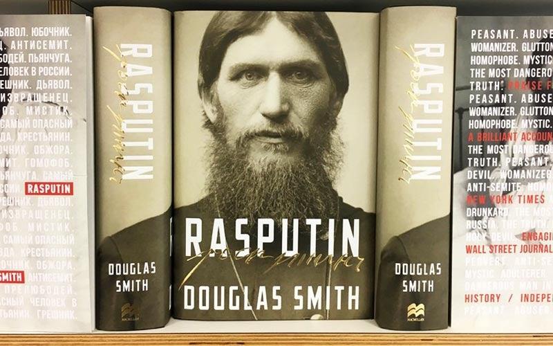 Rasputin by Douglas Smith book spine on a bookshelf