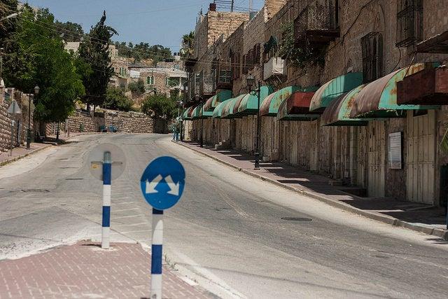 Crossroads in Hebron, West Bank