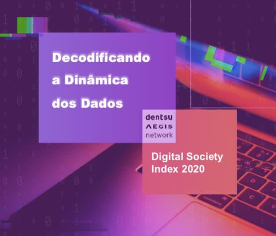DSI 2020