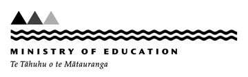 Ministry of Education NZ logo
