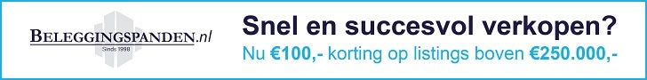 Promotion banner 2021